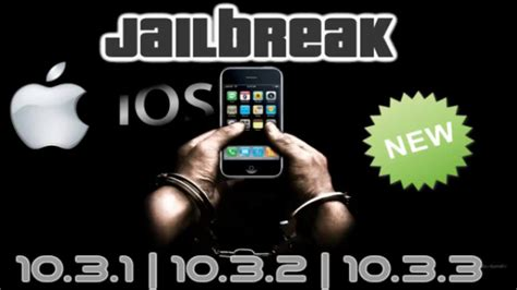 how to jailbreak iphone 7 plus without a computer install cydia with our ios 10 3 3 jailbreak