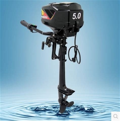 electric boat motor 5 hp 48v 1200w brushless electric boat outboard motor 5 hp on