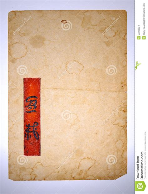 ancient writing paper ancient writing japanese paper stock images image 22285924