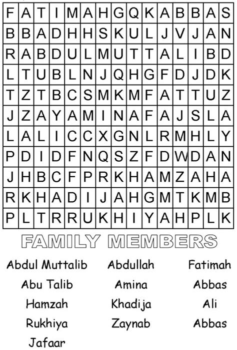Related Search Word Search Related To Prophet Muhammed Prophet