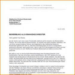 Bewerbung Fur Ausbildung Als Grob Und Aubenhandelskauffrau 11 Bewerbungsschreiben Krankenschwester Questionnaire Templated