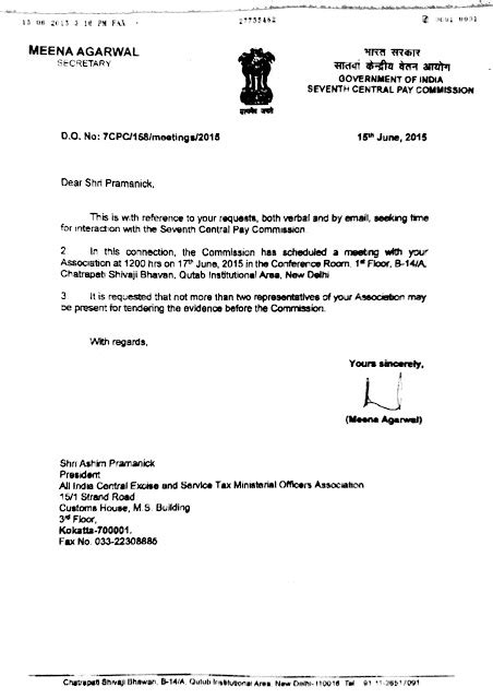 appointment letter format delhi all india central excise and service tax ministerial