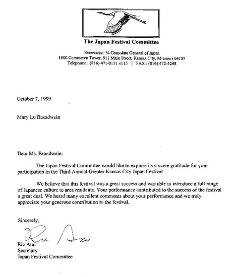 Letter Of Recommendation In Japanese japanese consulate recommendation