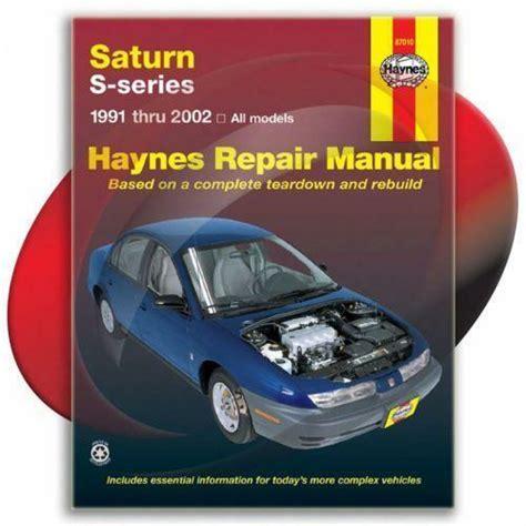 online car repair manuals free 2002 saturn vue security system saturn repair manual ebay