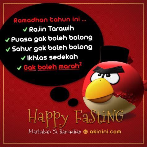 happy fasting 2 3 bulan puasa nggak boleh marah marah dulu ya quot angry birds quot e card ramadhan