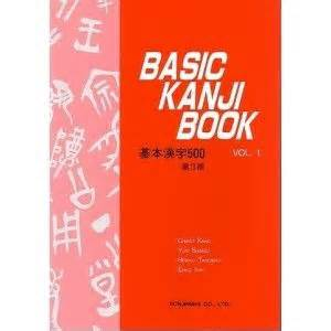 Basic Kanji Book Vol 1 143 best study resources images on study books and audio