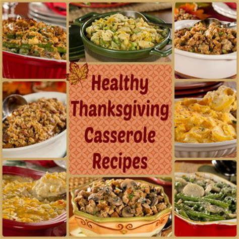 Traditional Thanksgiving Casseroles