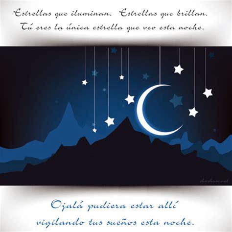 Agradable  Fotos Tarjetas De Navidad #2: Estrellas_que_iluminan.jpg