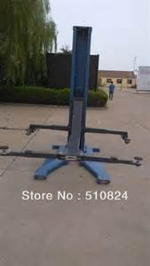 aliexpress buy used single post car lifts for sale