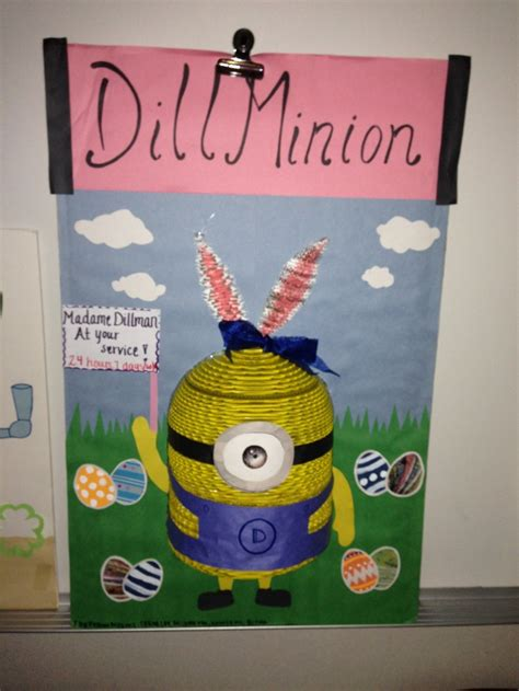 cross section project calculus cross section project a minion for my