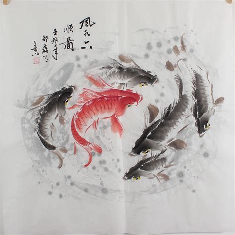 feng shui painting chinese feng shui fish painting