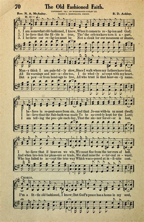 old school church songs