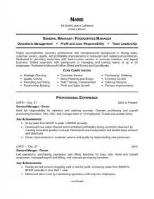 free resume builder that i can save sles of resumes