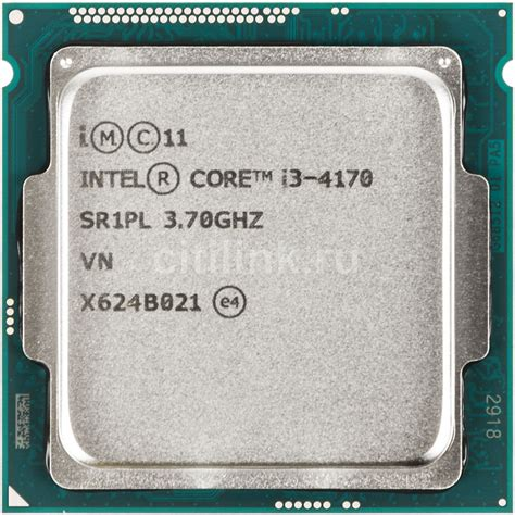 Intel I3 4170 Box Lga 1150 intel i3 4170