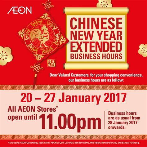 mudah new year advertisement aeon new year extended business hours loopme
