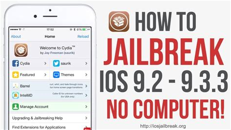jailbreak 9 3 3 ios version for iphone se 6s 6s 6 6 how to cydia download ios 9 3 3 on your iphone ipad or