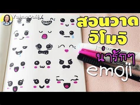 drawing emoji cartoon