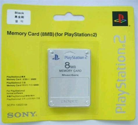 Memory Ps2 8gb Silver Ps2 Memory Card Id 1715656 Product Details View