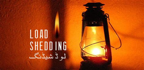 Solution Of Load Shedding by Electricity And Load Shedding Problem In Pakistan And Its