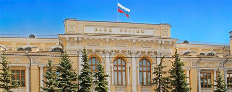 bank russia russia cb may cut rate financial tribune
