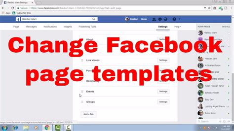 How To Change Or Edit Facebook Page Templates With Default Tabs And Buttons Fb Tips 108 Youtube Change Page Template