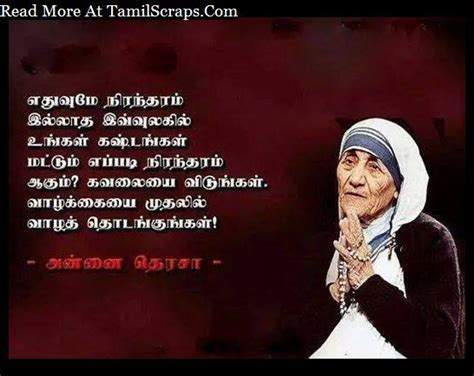 biography of mother teresa in malayalam language annai teresa kavithai and quotes in tamil tamilscraps com