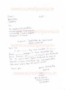 Application Letter Format For Degree Certificate Application Letter Format Bonafide Certificate Millennium Focus