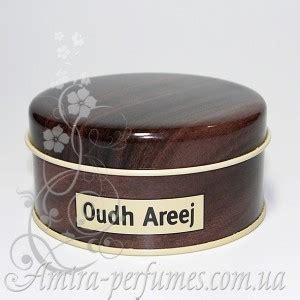 Oudh Nabeel Nasem Dupa Kayu бахур bakhoor bukhoor ароматы для дома парфюмерия для дома арабский стиль запах дома