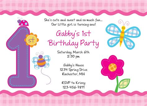birthday card inserts templates birthday invitations templates free invitations ideas