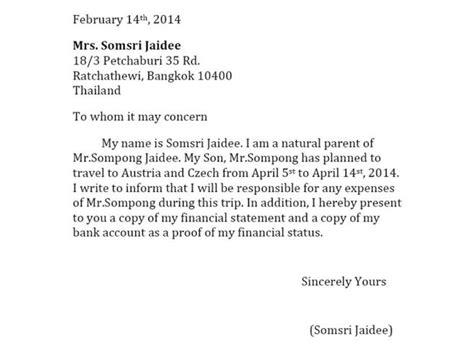 Sponsor Letter Pantip cr น ราศรอบโลก บทท 1 ด มด ำเม องดนตร และศ ลปะท vienna
