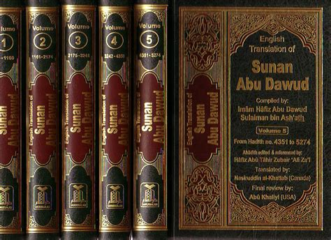 Shahih Sunan Abu Daud 3 sunan abu dawood translated into free islamic e books