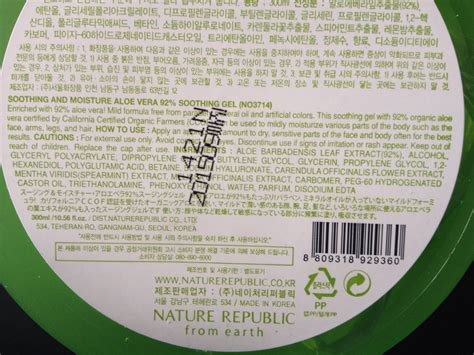 Nature Republic Aloe Vera Soothing Gel Halal review nature republic 92 soothing aloe vera gel