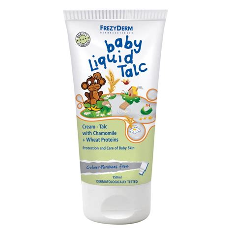 Care Baby Liquid Talc 125ml frezyderm baby liquid talc 150ml φαρμακείο εμμανουήλ σ