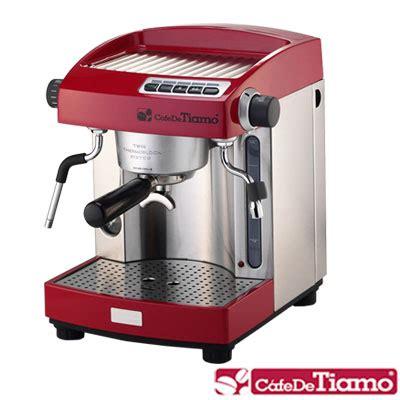 Mesin Kopi Welhome maharaja coffee roaster jakarta welhome wpm