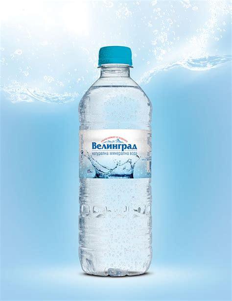 17 best images about design on bottle 17 best images about bottle design on bottles