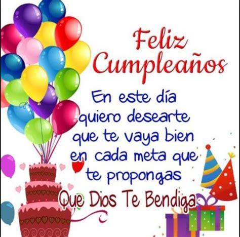 imagenes de feliz cumpleaños para una amiga en ingles lindas tarjetas de cumplea 241 os para una amiga especial