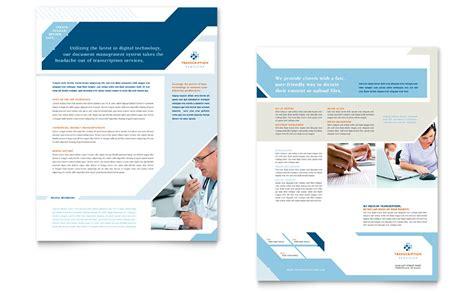 Medical Transcription Datasheet Template   Word & Publisher