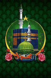 god allah hd wallpaper wallpaper  allah muhammad