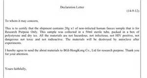 Loan Declaration Letter Format Personal Shitinomics Don T Forget Your License When Exporting Your Poo To China Personal