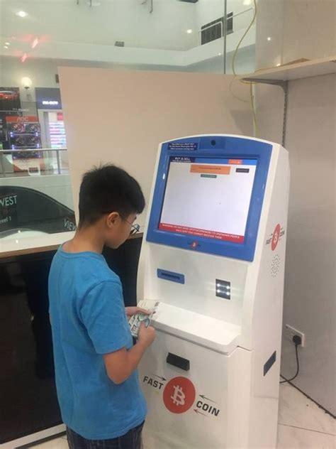 bitcoin atm singapore bitcoin atm in singapore sim lim square 06 64