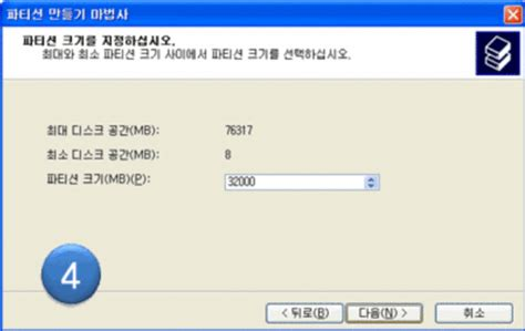 how to format 80gb to fat32 fat32로 포맷하는 방법 네이버 블로그