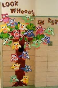 the busy kindergarten outside my classroom
