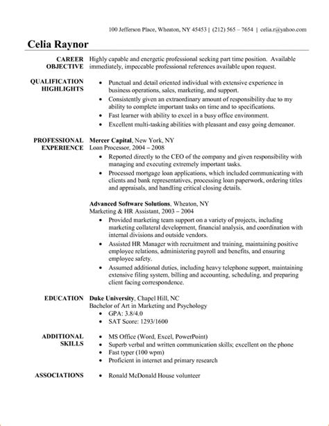 administrative assistant objective sle resume sle resignation template curriculum vitae
