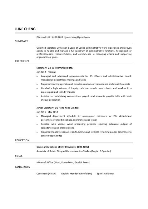 Resume Profiles Examples by Secretary Cv Ctgoodjobs Powered By Career Times