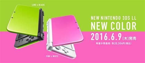new 3ds xl colors new 3ds xl colors coming to japan gamespot