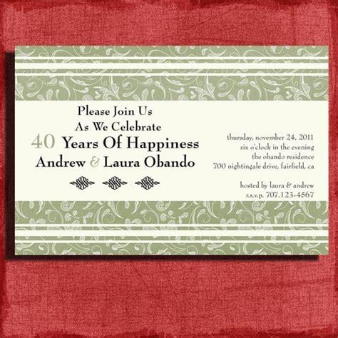 downloadable anniversary invitation templates
