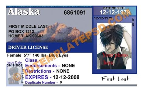 Template Id Card Photoshop Zebra Printer by This Is Alaska Usa State Drivers License Psd Photoshop