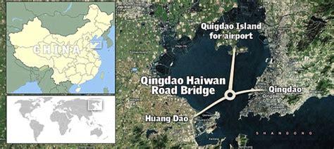 qingdao haiwan bridge that is a bridge too far world s longest sea bridge opens to traffic in china but it will