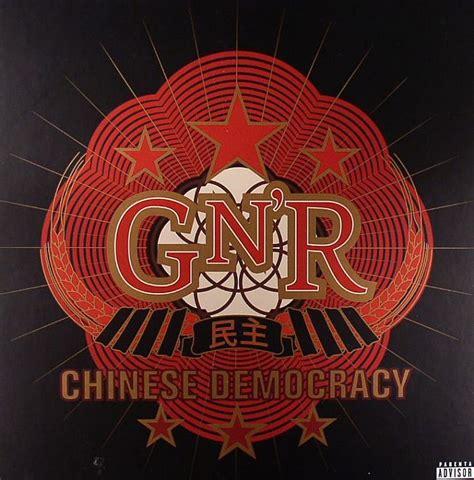 free download mp3 guns n roses chinese democracy guns n roses chinese democracy vinyl at juno records