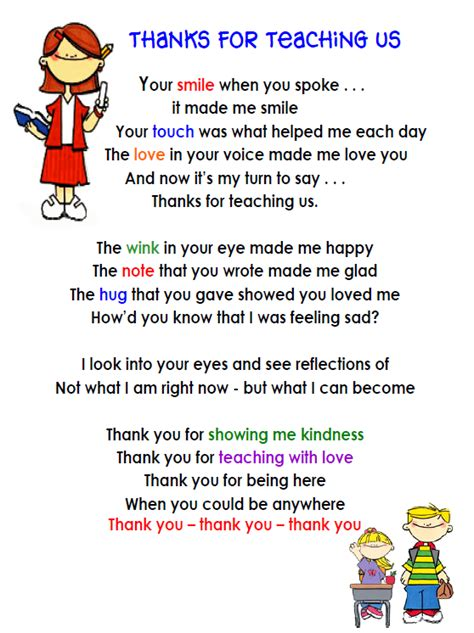 Thank You Letter To My S Kindergarten Quot Thanks For Teaching Us Quot Read This Post About A Special